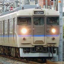 日根野電車区の113系4連が運用離脱