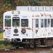 和歌山電鐵でクリスマス仕様の列車運転