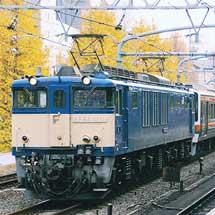 211系N26編成が長野総合車両センターへ
