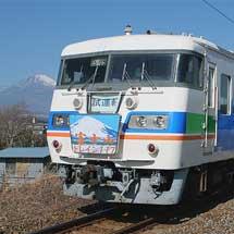 「富士山トレイン117」が御殿場線で試運転
