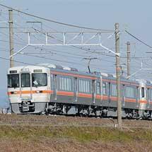 313系1300番台2連4本が試運転