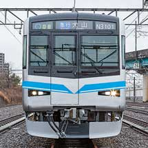 名古屋市交通局,「経営計画2023」を策定