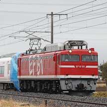 E657系K6編成が甲種輸送される