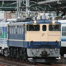 キハ37 2とキハ38 1002が配給輸送される