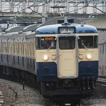 115系M40編成が中央本線・山手貨物線で試運転