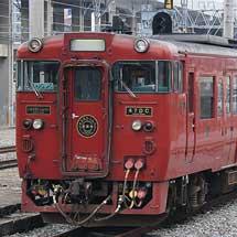 キハ47 9082が小倉総合車両センターへ