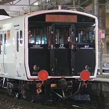 817系2000番台と3000番台が甲種輸送される