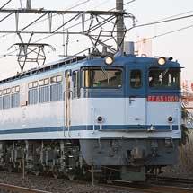 シキ1000形3両が輸送される