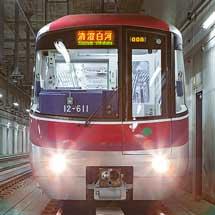 大江戸線で1月21日から「時差Bizトレイン」運転