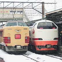 """""""あいづライナー""""に485系ラッピング車両"""