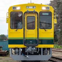 いすみ鉄道,3月14日にダイヤ改正を実施