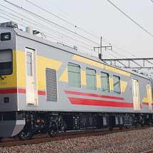 東急電鉄の新形検測車「TOQ i」が甲種輸送される