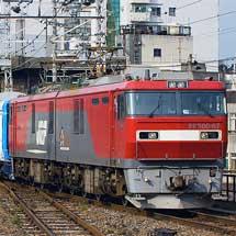 817系3000番台V3002編成とV3003編成が甲種輸送される