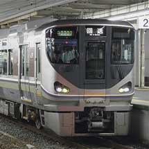 225系6000番台が福知山へ
