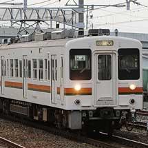 119系4両が浜松へ