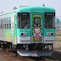 北条鉄道フラワ2000-3が新塗装に
