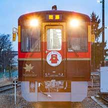 わたらせ渓谷鐵道,自動車免許自主返納者に対する「SL割引」の対象を全国に拡大