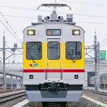 9月23日「2018 東急電車まつりin長津田」開催