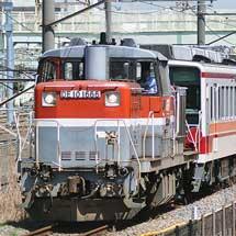 東武6050系2連2本が総合車両製作所へ
