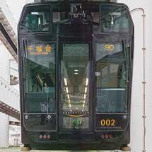 1月26日/2月23日/3月23日開催「千葉モノレール車両基地見学プラン」の参加者募集