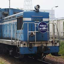 名古屋市交N3000形N3102編成が甲種輸送される