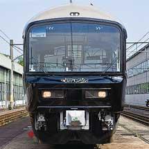 10月10日運転JR東日本,「ありがとうジパング」旅行商品を発売