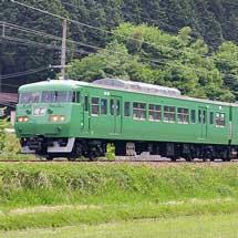117系T2編成が福知山線に入線
