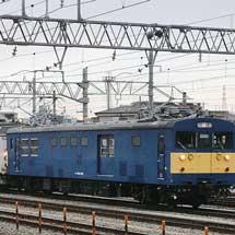 クモヤ145+クハネ581が京都総合運転所へ