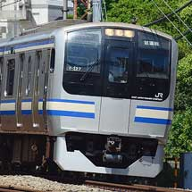 E217系が東海道本線で試運転
