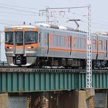 313系8500番台B204編成が日本車輌から出場