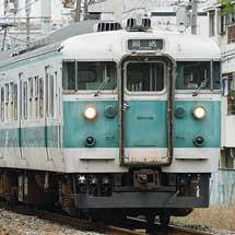 113系G402編成が吹田総合車両所へ