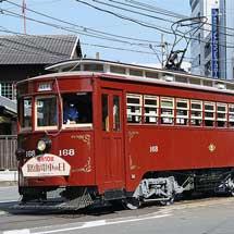 長崎電軌で「明治電車」運転