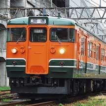 115系T1036編成が高崎へ戻る