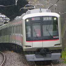 東急5050系4000番台4103編成が8両編成化