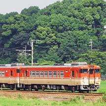 キハ40形3両が姫路鉄道部から米子へ