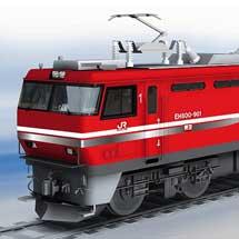 JR貨物,新形電気機関車の製作を発表