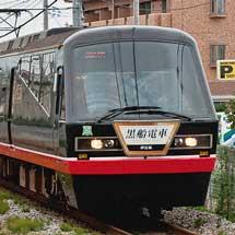 """""""リゾート踊り子""""91・92号,「黒船電車」で運転"""