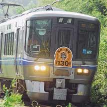 敦賀地域鉄道部の521系にヘッドマーク