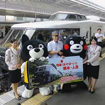 博多駅で「あそぼーい!」の展示会