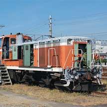 DE10 1095が『親子鉄道塾』で展示される