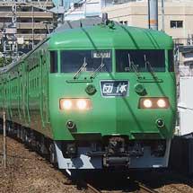 117系による団体臨時列車運転