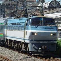 E233系グリーン車4両が甲種輸送される