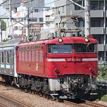 もとウラ55編成のうち6両が東京総合車両センターへ