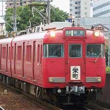 名鉄瀬戸線6000系に栄町駅乗入れ記念系統板