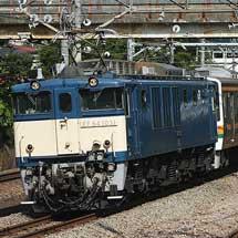 211系B7編成が長野総合車両センターへ