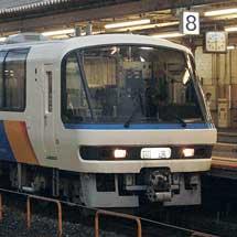 「U@tech」が東海道本線で試運転