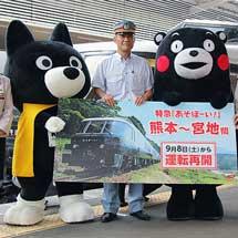 博多駅で「あそぼーい!」展示会