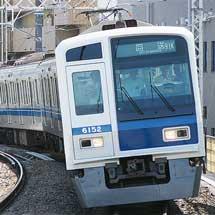 西武鉄道6000系6152編成が東横線・みなとみらい線で試運転