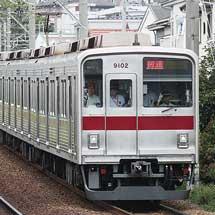 東武9000系が東横線・みなとみらい線で試運転