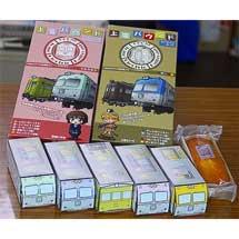 上毛電気鉄道オリジナルパウンドケーキ「上電パウンド」を販売